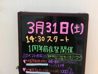 CIMG1808.JPG