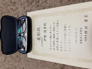 FF1E5DBA-68C3-4D5D-9331-7483A39904F4.jpeg